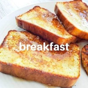breakfast recipes 300x300 - Recipes Under 10 Total Carbs